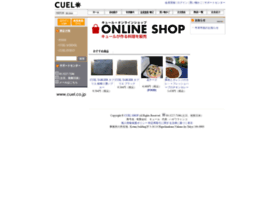 shop.cuel.co.jp