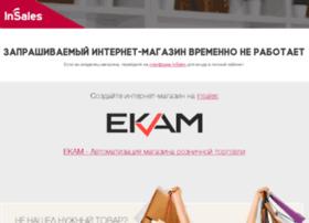 shop.cycleon.ru
