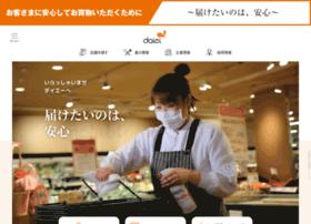 shop.daiei.co.jp
