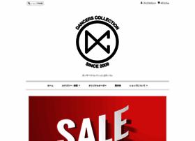 shop.dancers-c.com