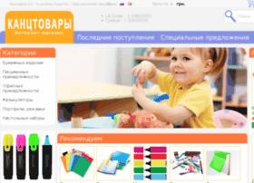 shop.demo-site.com.ua