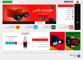 shop.dokhtaranpesaran.com