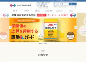 shop.eisai.jp