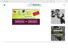 shop.electronics98.com