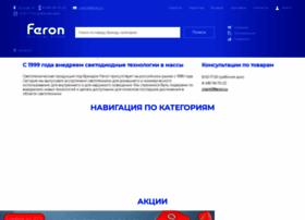 shop.feron.ru