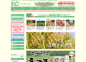 shop.flcps.jp