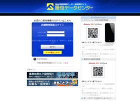 shop.fuzoku-datacenter.com