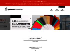 shop.gaianotes.com