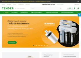 shop.geizer.com