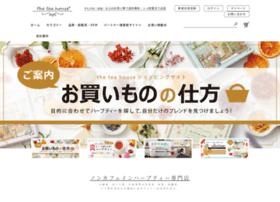 shop.greenpark.co.jp