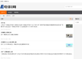 shop.gxdk.com.cn