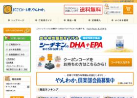 shop.hagoromofoods.co.jp