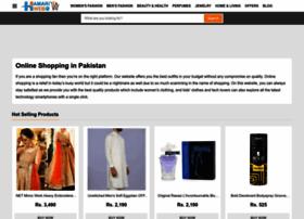 shop.hamariweb.com