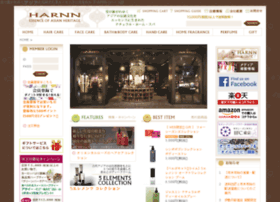 shop.harnn.jp