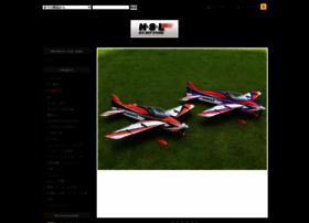 shop.hobbyshoplei.com