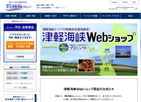 shop.hokkaido-life.net