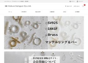 shop.hokuosangyo.com