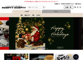 shop.humpty-dumpty.jp