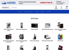 shop.iceberg.ru