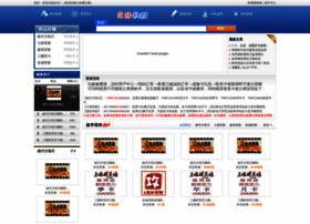 shop.ifrest.com