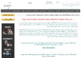 shop.iketab.com