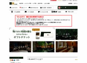 shop.ikyu.com
