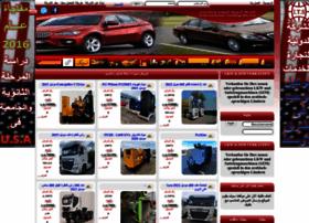 shop.inter-trading-service.com