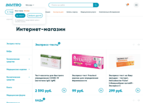 shop.invitro.ru