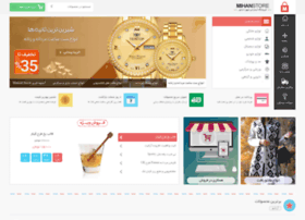 shop.iranata.com