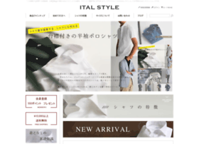 shop.ital-style.com