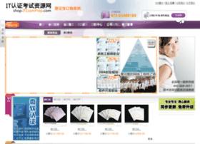 shop.itexamprep.com