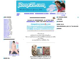 shop.jzone2u.com