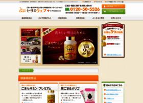 shop.kadoya.com