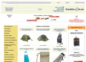 shop.karabin.com.ua