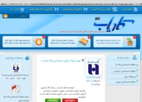 shop.karyab.net