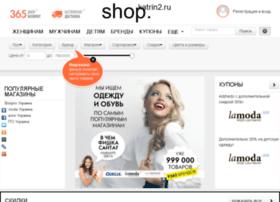 shop.katrin2.ru