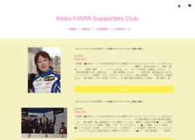 shop.keikoihara.com
