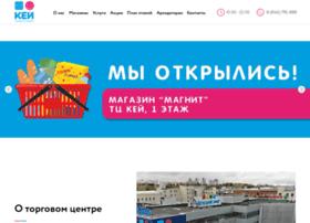 shop.key.ru