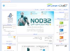 shop.khalijfarsonline.net