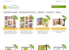 shop.komarovskiy.net