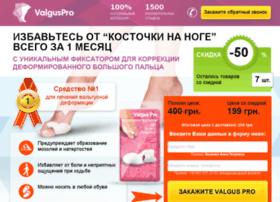 shop.kosto4ka.com