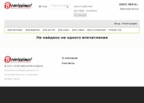 shop.kupiskidku.com
