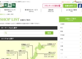 shop.kutsusenka.com