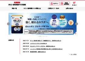 shop.kyowahakko-bio.co.jp