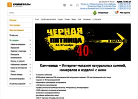 shop.lithotherapy.ru