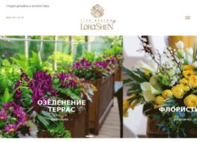 shop.lorashen.com.ua