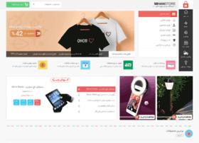 shop.lorddownload.com