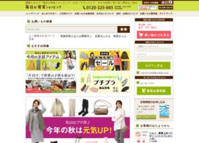 shop.mainichigahakken.net