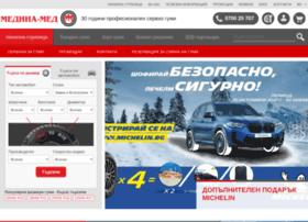 shop.medina-med.com