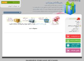 shop.mobinsoft.net